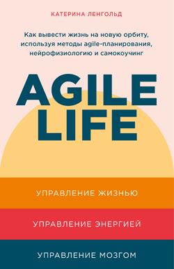 Agile life