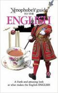 Эти странные англичане